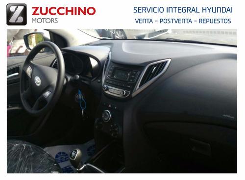 hyundai hb20 | hatch y sedán | zucchino motors