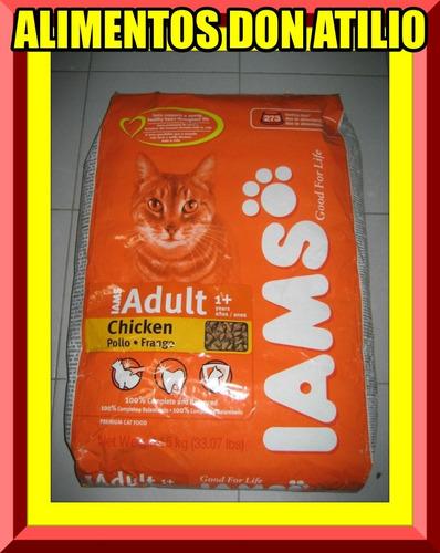 iams cat chicken x 15 kg . envio gratis caba