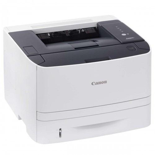 impresora láser monocromática canon