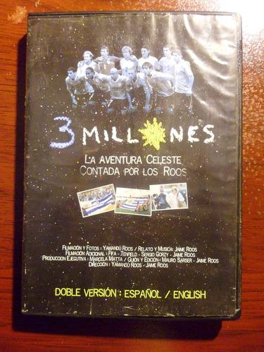 jaime roos 3 millones dvd original fútbol sudáfrica 2010
