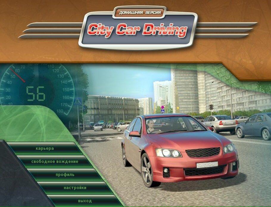 Juego De Pc Simulacion De Autos 50 00 En Mercado Libre