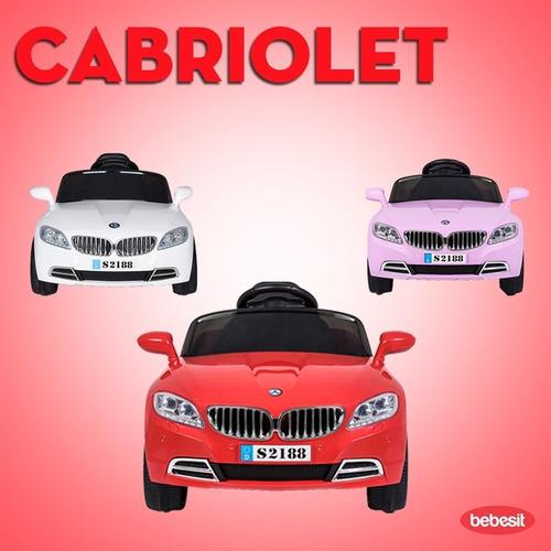 juguete auto a batería para bebes coupe cabriolet bmw rosado