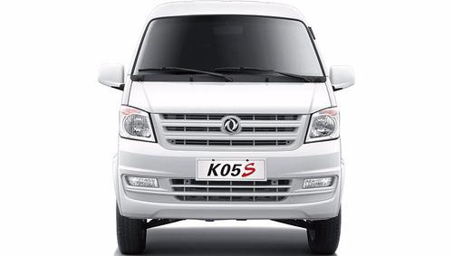 k05s furgón desde u$s 12.240