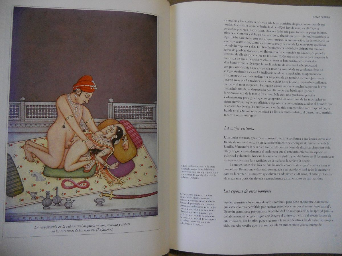 el libro del ananga ranga