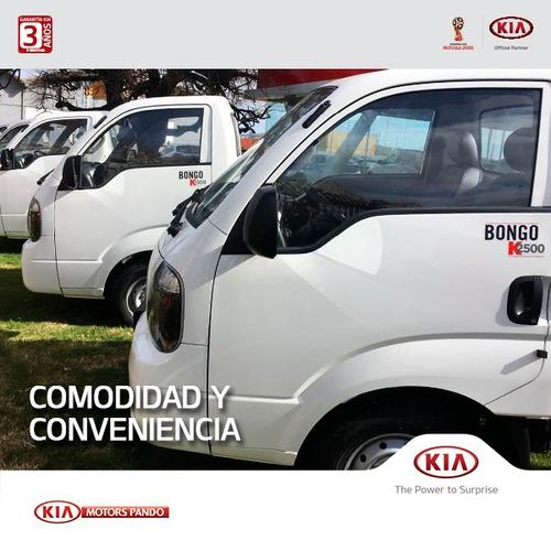 kia bongo modelo 2017 entrega  en todo el pais !!!!!!