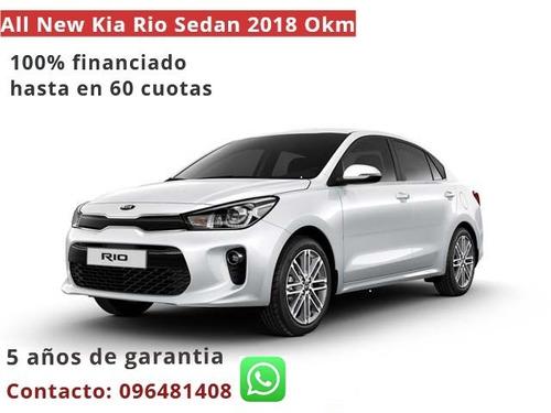 kia rio sedan 2018 100% financiado o mejor precio contado!