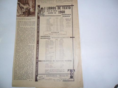 la prensa 1960 editorial troquel libros de texto listado