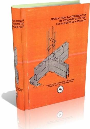 libro digital constr. de viviendas con bloques de hormigon