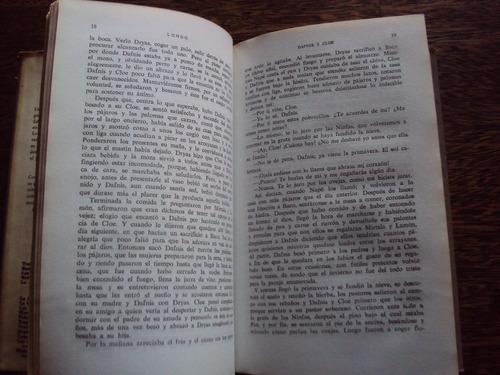 longo y heliodoro dafnis y cloe y las etiopicas
