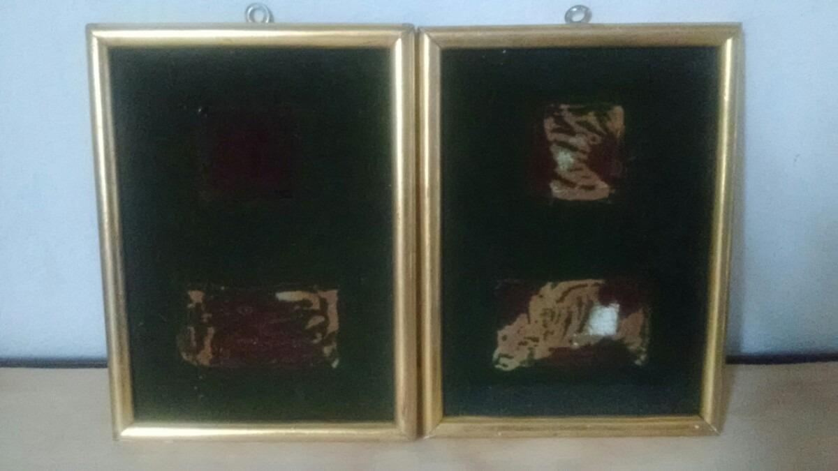 Marcos De Madera Hoja De Oro Pequeños - $ 280.00 en Mercado Libre