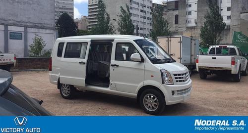 mini bus victory auto motor 1.2 nafta 11 pasajeros