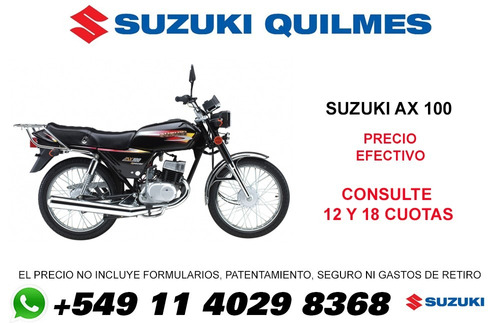 moto suzuki ax 100 *2017* 12 cuotas ahora 12 casco