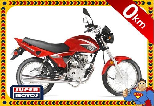 motomel s2 125 roja negra blaca