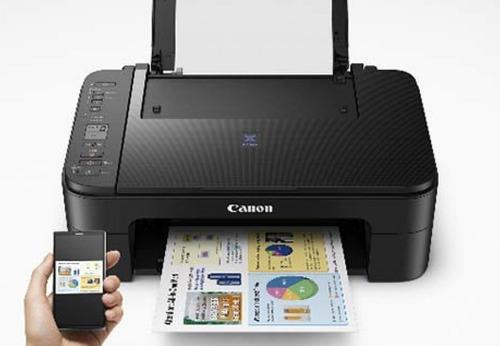 multifuncion canon wifi +sistema continuo +pack tintas extra