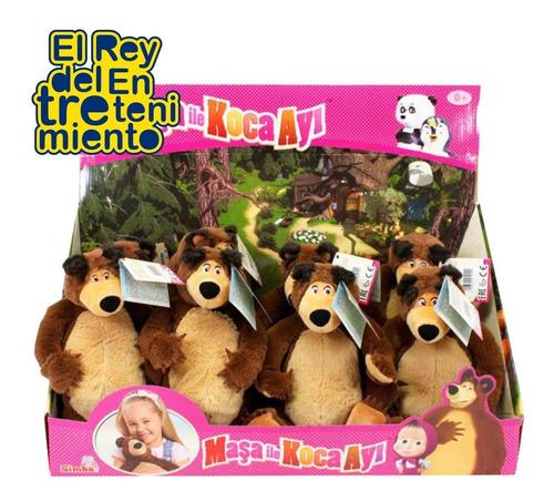 muñeco peluche masha y el oso 27cm juguete original - el rey