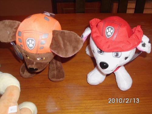 muñecos peluche patrulla canina 20 cm.