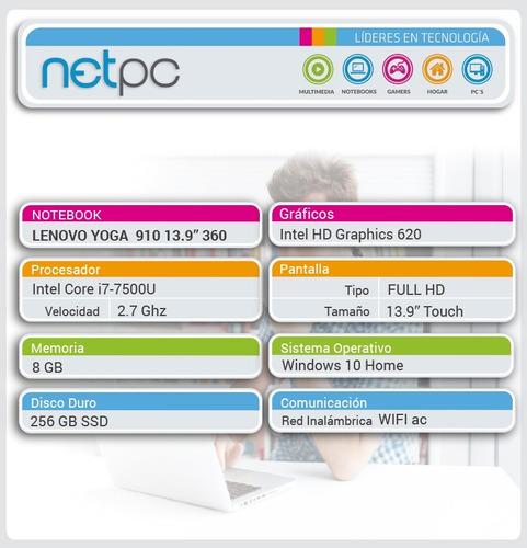 notebook lenovo yoga 910 13.9 360- bajo pedido - netpc