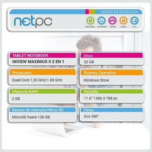 notebook tablet iview 2 en 1 - maximus ii - netpc