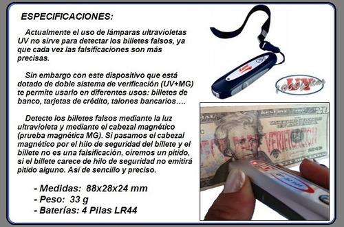 novedad detector de billetes magnético para dólares y pesos