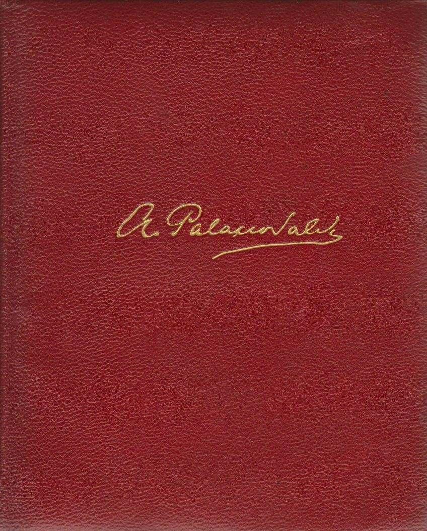 Obras Completas Tomo 2 - A. Palacio Valdes - Aguilar 1948
