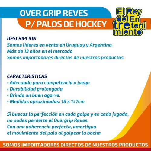 over grip reves super-profesional palo hockey colores el rey