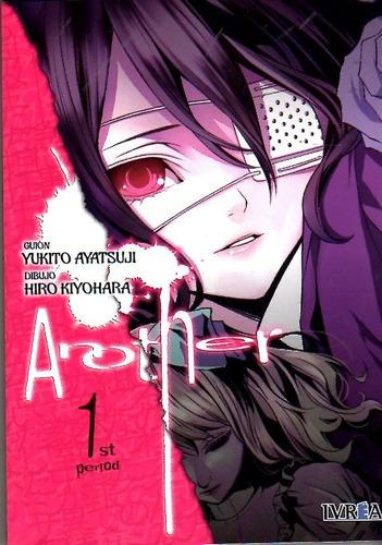 pack manga another vol. 1 al 4 / ivrea