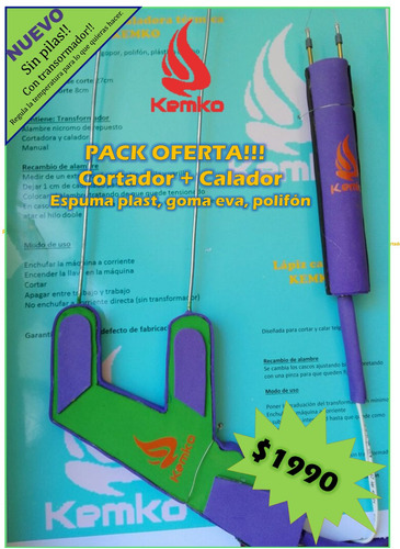 pack pistola cortadora+lápiz calador -telgopor,goma eva,etc