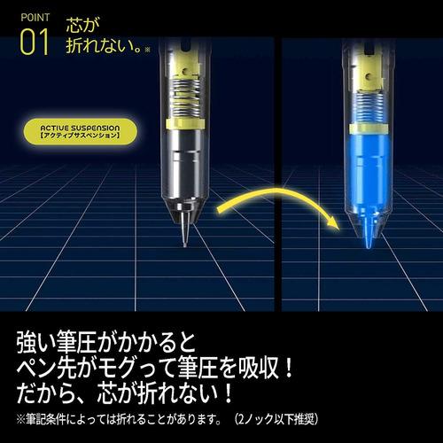 pilot mechanical pencil mogulair mechanical pencil