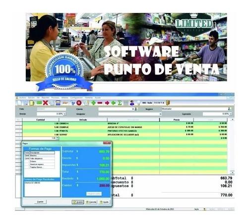 programa administativo punto de venta almacen proveedores