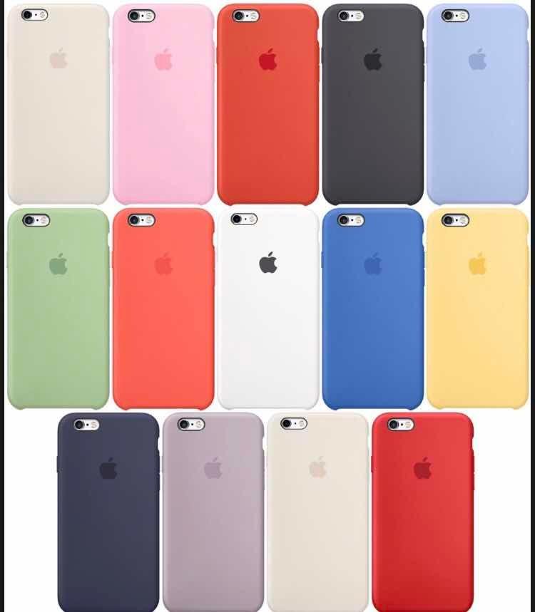 zapatos deportivos Tienda online gran venta Protector Case Fundas Apple iPhone 6-6s-7-7plus-8-8plus-x