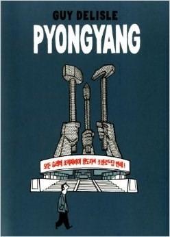 pyongyang  de delisle guy  astiberri ediciones