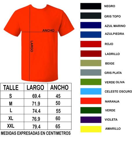 remera a todo color  uruguay turístico, diseño rocha