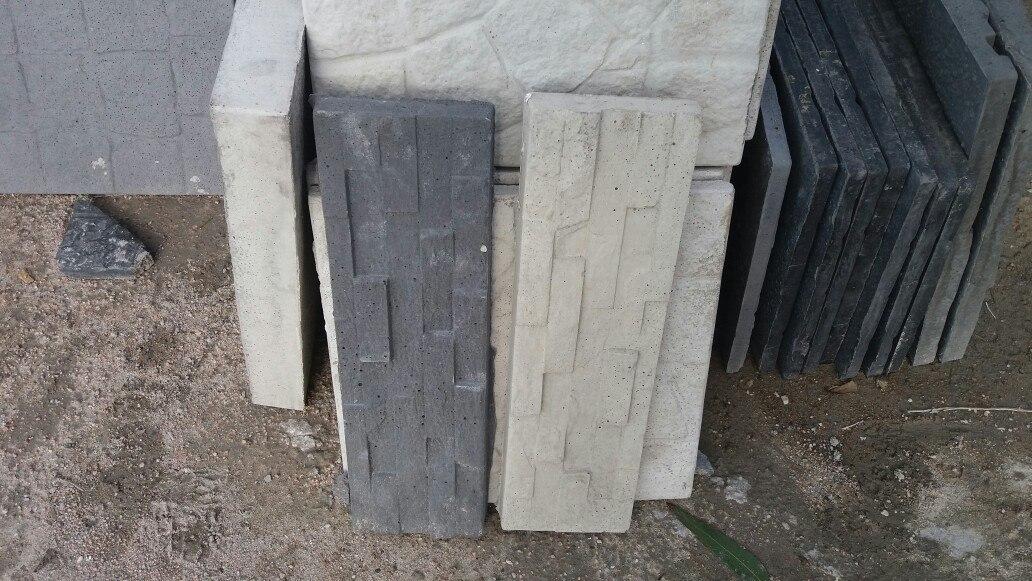 Revestimiento hormig n imitaci n piedra pared y muros 450 00 en mercado libre - Revestimiento paredes imitacion piedra ...