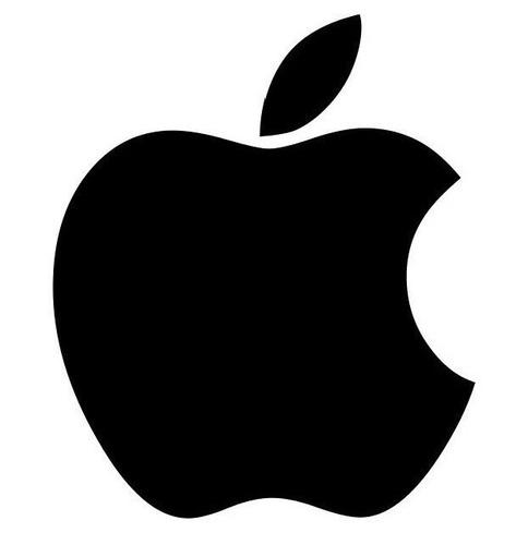 servicio tecnico mac ~ apple - reparacion mac ~ macbook pro