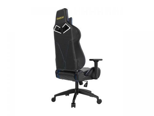 silla gamer gamdias achilles m1-l ergonomica negro c/ blanco