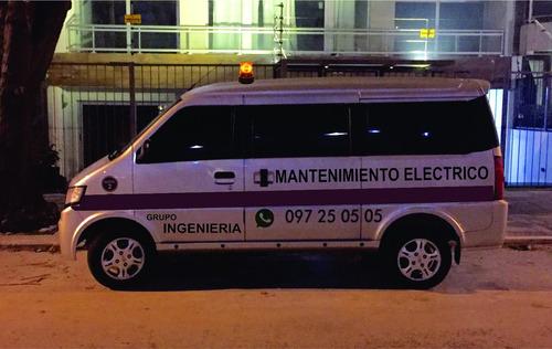técnico electricista urgencia 24 horas