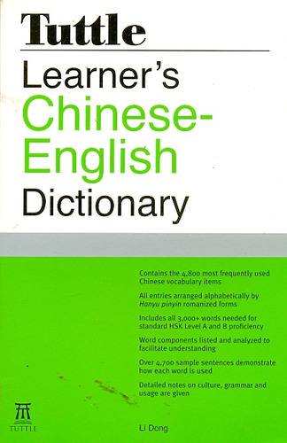 tuttle learnerp´s chinese english dictionary libros
