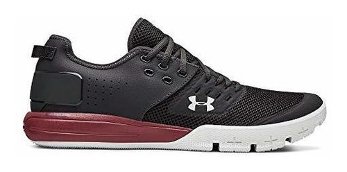 under armour charge ultimate 3.0 zapatillas para hombre