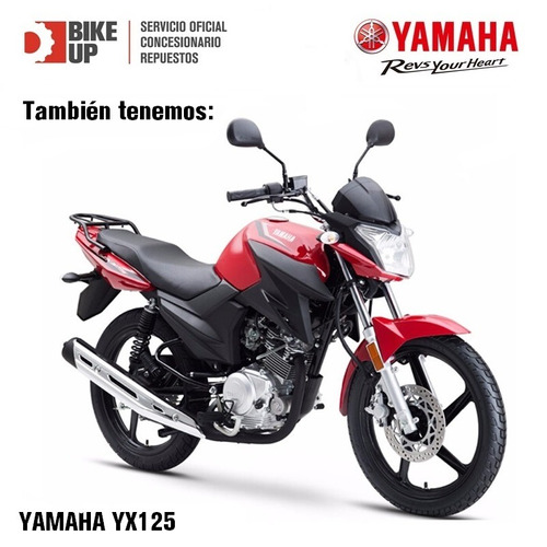 yamaha fz fi 2018 - tomamos permutas - bike up