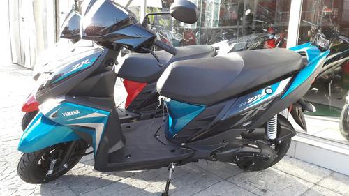 yamaha ray moto