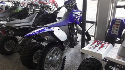 yamaha ttr 230 2017 0km entrega inmediata motoswift