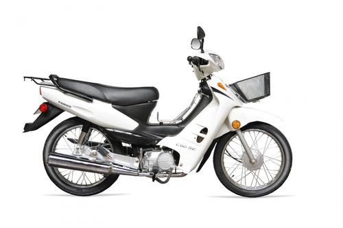 yumbo c110 - pagala con mercadopago - bike up