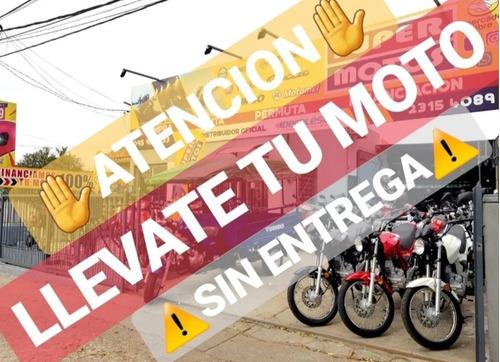 yumbo city c110 yumbo gs yumbo piloy vx3 racer 200